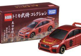 Tomica : Une série de voitures sur les seigneurs de guerre japonais