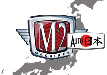 Grosse surprise au SEMA : M2 Machines se lance dans le JDM !