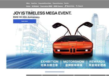 Tarmac Works: Une E30 M3 limitée pour les 50 ans de BMW à Hong Kong